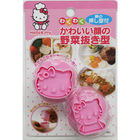 Hello Kitty Cooking Mould