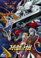 Super Robot Taisen Original Generation The Animation 3 (Normal Edition) (Japan Version)