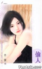 Tou Ren( Feng Jiao Mo)