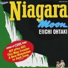 NIAGARA MOON -40th Anniversary Edition- (Japan Version)