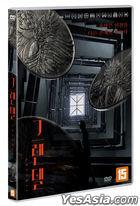 Grendel (DVD) (Korea Version)
