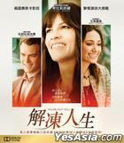 You're Not You (2014) (VCD) (Hong Kong Version)