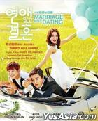 不要恋爱要结婚 (DVD) (1-16集) (完) (中英文字幕) (tvN剧集) (马来西亚版)
