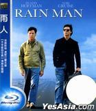Rain Man (1988) (Blu-ray) (The Original Restored) (Taiwan Version)