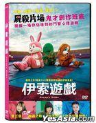 Aesop's Game (2019) (DVD) (English Subtitled) (Hong Kong Version)