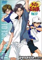 The Prince of Tennis Vol.17 (Japan Version)