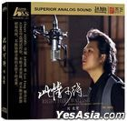 Right Here Waiting (Super ADMS) (China Version)