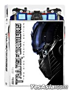 Transformers (2007) (DVD) (Transforming Edition) (Hong Kong Version)