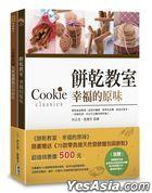 Cookie Classics