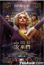 The Witches (2020) (Blu-ray) (Taiwan Version)