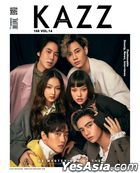 KAZZ Vol. 168 - Long Khong The Series (Cover A)