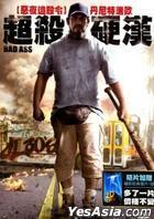 Bad Ass (2012) (DVD) (Taiwan Version)