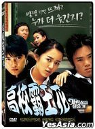 Escaping From Charisma (2006) (DVD) (Taiwan Version)