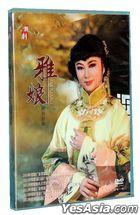 Ya Niang (DVD) (China Version)