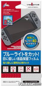 Nintendo Switch 液晶保護フィルム ブルーライトカットタイプ 2枚セット (日本版)