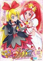 Dokidoki! PreCure Vol.15 (DVD)(Japan Version)