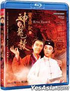 鹿鼎记 II:神龙教 (Blu-ray) (香港版)
