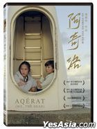 Aqerat (2017) (DVD) (Taiwan Version)
