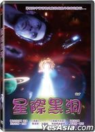 The Big Everything (2015) (DVD) (English Subtitled) (Taiwan Version)