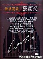 Leslie Cheung Piano Music (2CD + Piano Score)