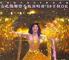 Paula Tsui '89 Concert
