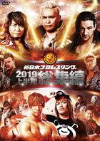 Shin Nihon Pro-wrestling Soushu Hen 2019 <Kami Hanki>  (Japan Version)