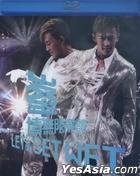 峯.情无限演唱会Let's Get Wet Live Karaoke (Blu-ray)