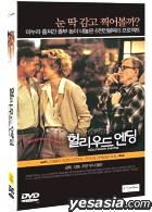 Hollywood Ending (Korean Version)