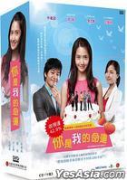 你是我的命运 (DVD) (1-178集) (完) (韩/国语配音) (KBS剧集) (台湾版)