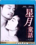Moonlight Express (1999) (Blu-ray) (Remastered Edition) (Hong Kong Version)