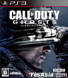 Call of Duty Ghosts (日语配音版) (廉价版) (日本版)
