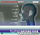 Humans Senses (VCD) (Complete Series) (Hong Kong Version)