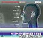 Humans Senses (VCD) (Complete Series) (Hong Kong Version)