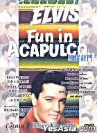 Fun In Acapulco (Hong Kong Version)