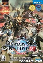 Phantasy Star Online 2 Episode 2 Deluxe Package (Japan Version)