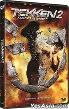 Tekken 2: Kazuya's Revenge (2014) (DVD) (Hong Kong Version)