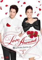 Love Around (DVD) (Box 3) (Japan Version)