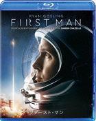 First Man (Blu-ray) (Japan Version)