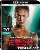Tomb Raider (2018) (4K Ultra HD + Blu-ray) (2-Disc Edition) (Taiwan Version)