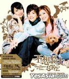 Once Upon a Time (2013 Reissue) (China Version)
