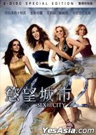Sex and the City 2 (DVD) (2-Disc Special Edition) (Taiwan Version)