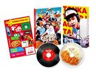 Tonkatsu DJ Agetarou (Blu-ray) (Deluxe Edition) (Japan Version)