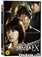 Perfect Number (2012) (DVD) (First Press Limited Edition) (Korea Version)