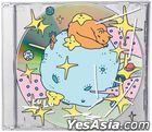 Ke Yi (EP)