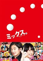 Mixed Doubles (Blu-ray) (Deluxe Edition) (Japan Version)