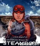 Steamboy (VCD) (Regular Version) (Hong Kong Version)