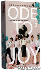Ode to Joy 2 (2017) (DVD) (Ep. 1-55) (End) (China Version)