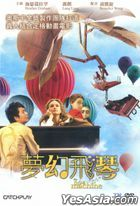 The Flying Machine (2011) (DVD) (Taiwan Version)