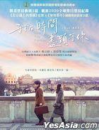 Love You Forever (2020) (DVD) (English Subtitled) (Hong Kong Version)