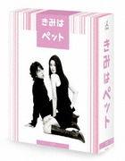 You're My Pet (2003) (Blu-ray Box) (Japan Version)